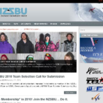 NZSBU Launches New Website