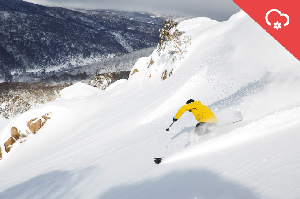 SNOW ALERT AUS – 15 to 60cm – The One We've Been Waiting For!