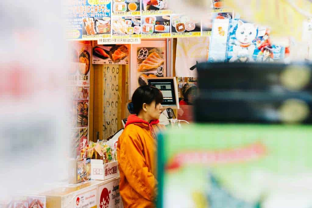 Niseko Gallery