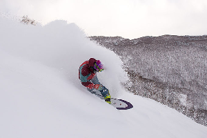 Ja-pow Season Has Arrived – Japan Snow Wrap