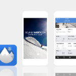 Must Have App For Ski Bums & Shred Heads – The Mountainwatch Snow Reports & Forecasts App