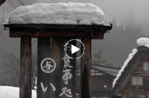 Tamashii – A Social Documentary Told Through Skiing