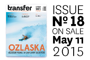 Transfer – Issue 18 – Preview