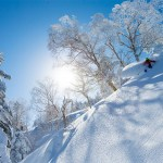 Mountainwatch Want To Take You To Japan! – Introducing Mountainwatch Tours