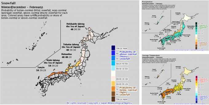 2018-2019 Japan November Snow Outlook - The Grasshopper   Mountainwatch