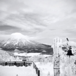 TRAVEL JAPAN – Floating On Pow – No Crowds No Lines