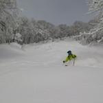 Japan – Rising Sun, Deep Powder.