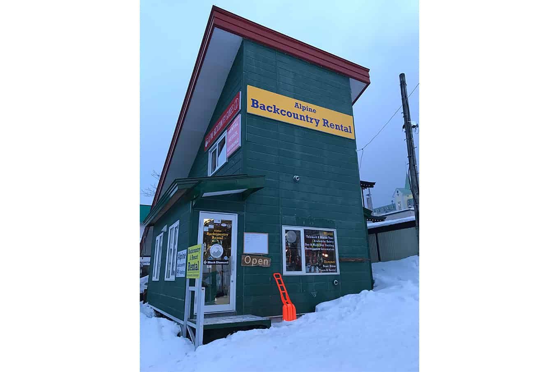 Alpine Backcountry Rental Furano