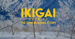 IKIGAI: The Shin Biyajima Story - New Short Film By Travis Rice Shows Hakuba At Its Best - Video