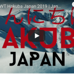 The 2019 Freeride World Tour Starts in Four Days in Hakuba with the First Event Of The Year