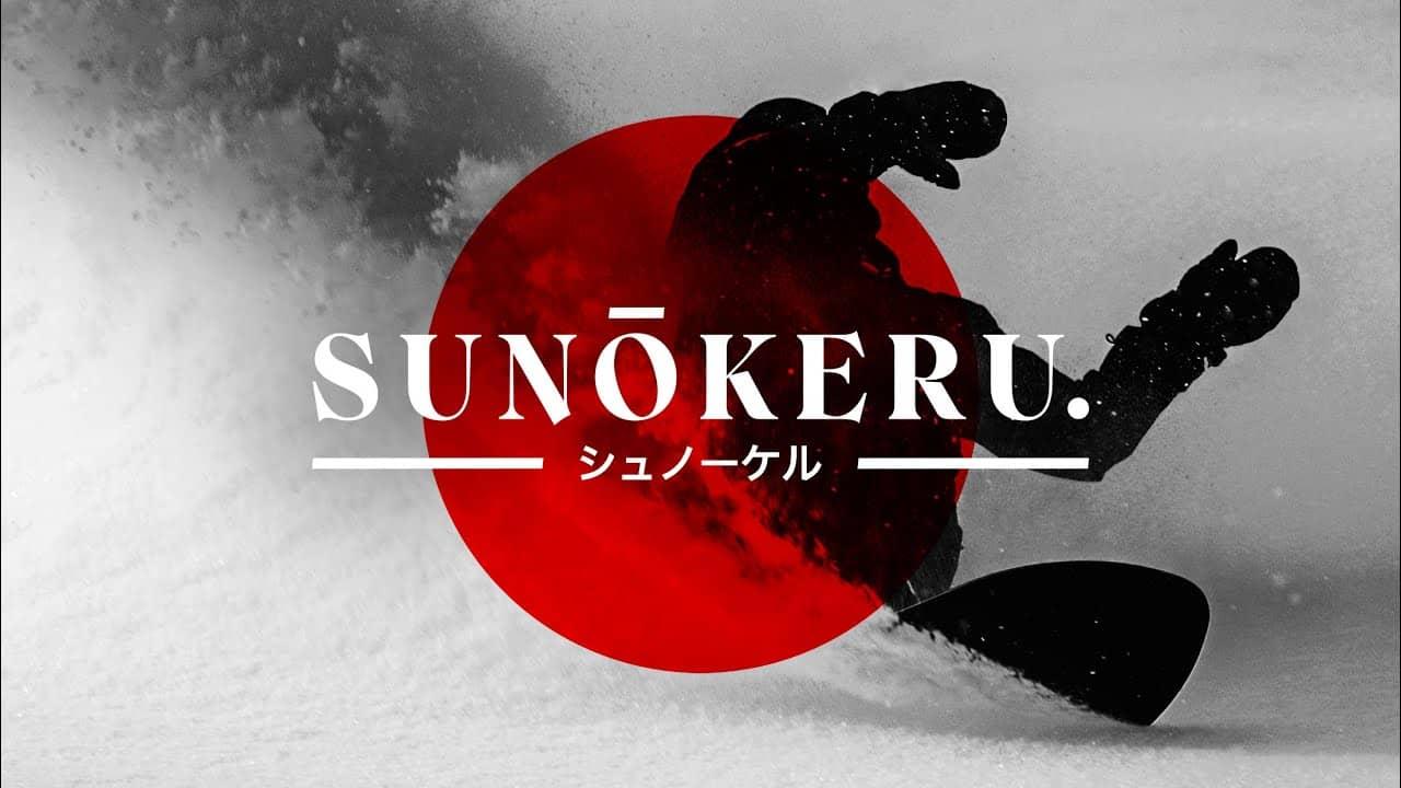 SUNŌKERU – A Monochrome Masterclass in Snowboarding Japanese Pow – Video