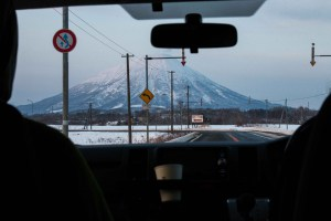 A Snow Gaijin's Guide To Japan – Some Do's and Don'ts
