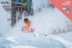 Grasshopper's Weekly Japan Forecast, January 9 - Light Snowfalls This Week, But Decent Snowstorm On The Cards For Honshu