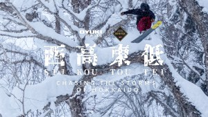 Sei Kou Tou Tei, Chasing the Storms Of Hokkaido – Episode 2. Video