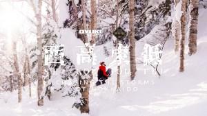 Sei Kou Tou Tei - Chasing The Storms of Hokkaido, Episode 3.