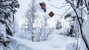 Sei Kou Tou Tei - Chasing The Storms Of Hokkaido, Episode Four. Pillows and Pow. Video