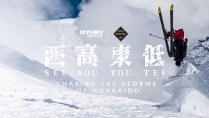 Sei Kou Tou Tei - Chasing The Storms of Hokkaido. Episode 5, Fun In The Sun. Video