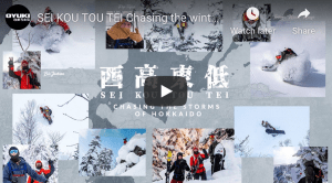 Sei Kou Tou Tei, Chasing The Storms of Hokkaido - Final Chapter, Live Now for One Week Only. Video