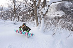 Nozawa Onsen Showcase Live Video - Saturday the 27th of February at 10am AEDT